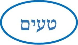 Kosher Katering TAIM